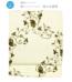 都粋オリジナル東レシルジェリー染京袋帯(クリーム地に蔦) お太鼓
